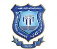 amman-uni-logo-blue